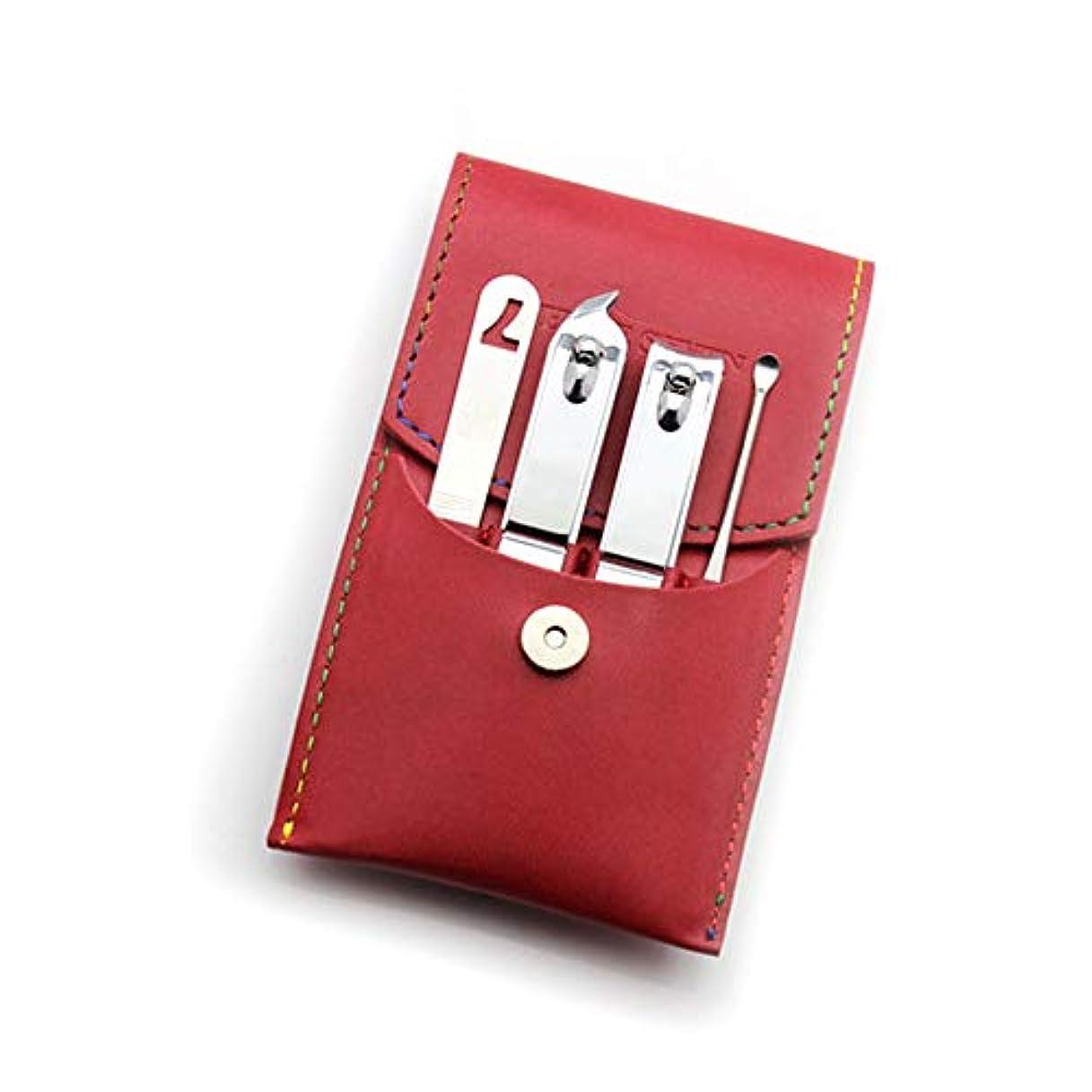 メジャーうぬぼれた説得ネイルクリッパーセットファッション爪切りセット美容ネイルツールセット高級赤PUレザーケース付き、4点セット