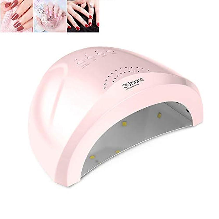 湿ったミシンびっくりするUVライト ネイルライト ネイルドライヤー LED 48W/24W 硬化用ライト ジェルネイルとレジン液対応 人感センサー 高速硬化 速乾 全範囲度照射 赤外線原理 手足両用 安全 (Pink)