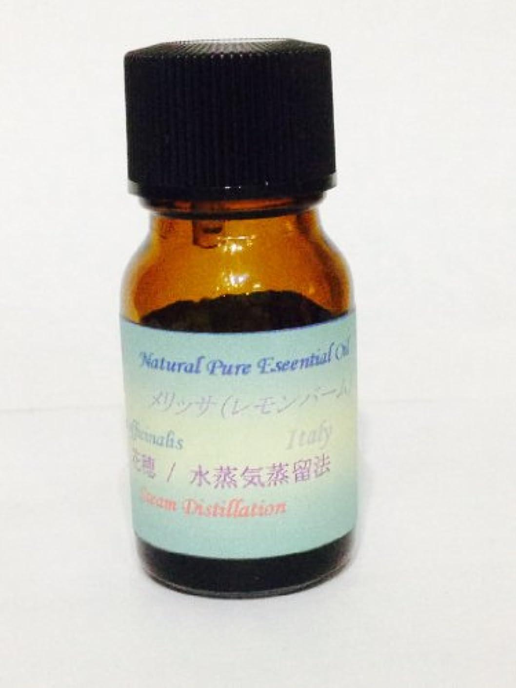 溶けたカートンハーフメリッサ (レモンバーム) 100% ピュア エッセンシャルオイル 精油 10ml