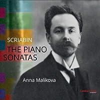 ピアノ・ソナタ全集 アンナ・マリコヴァ(2CD)