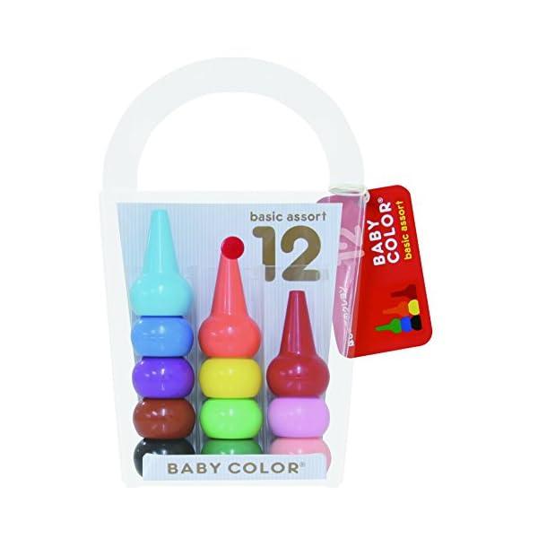 ベビーコロール ベーシック・アソート 12色の商品画像
