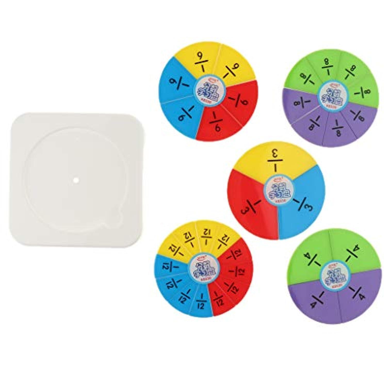 Sharplace プラスチック番号付き分数円のセットボード数学数学番号おもちゃ