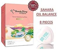 My Beauty Diary (なめらかなコンパクトミラー付き)・フェイシャルシートマスクアジア、超超薄型仮面で1位販売フェイスマスク サハラセネデスムスオイル - 8枚