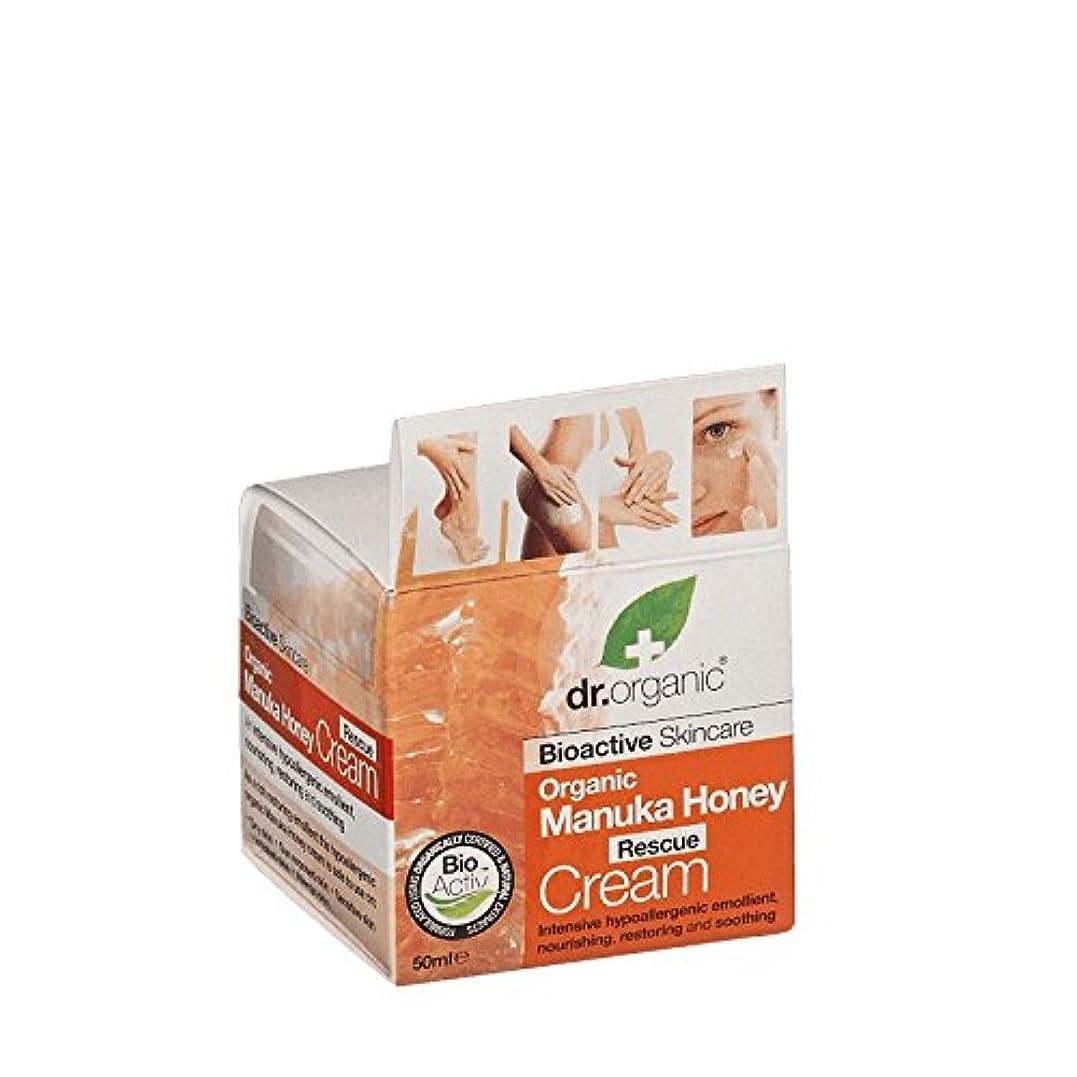 立場実用的解くDr Organic Manuka Honey Rescue Cream (Pack of 2) - Dr有機マヌカハニーレスキュークリーム (x2) [並行輸入品]