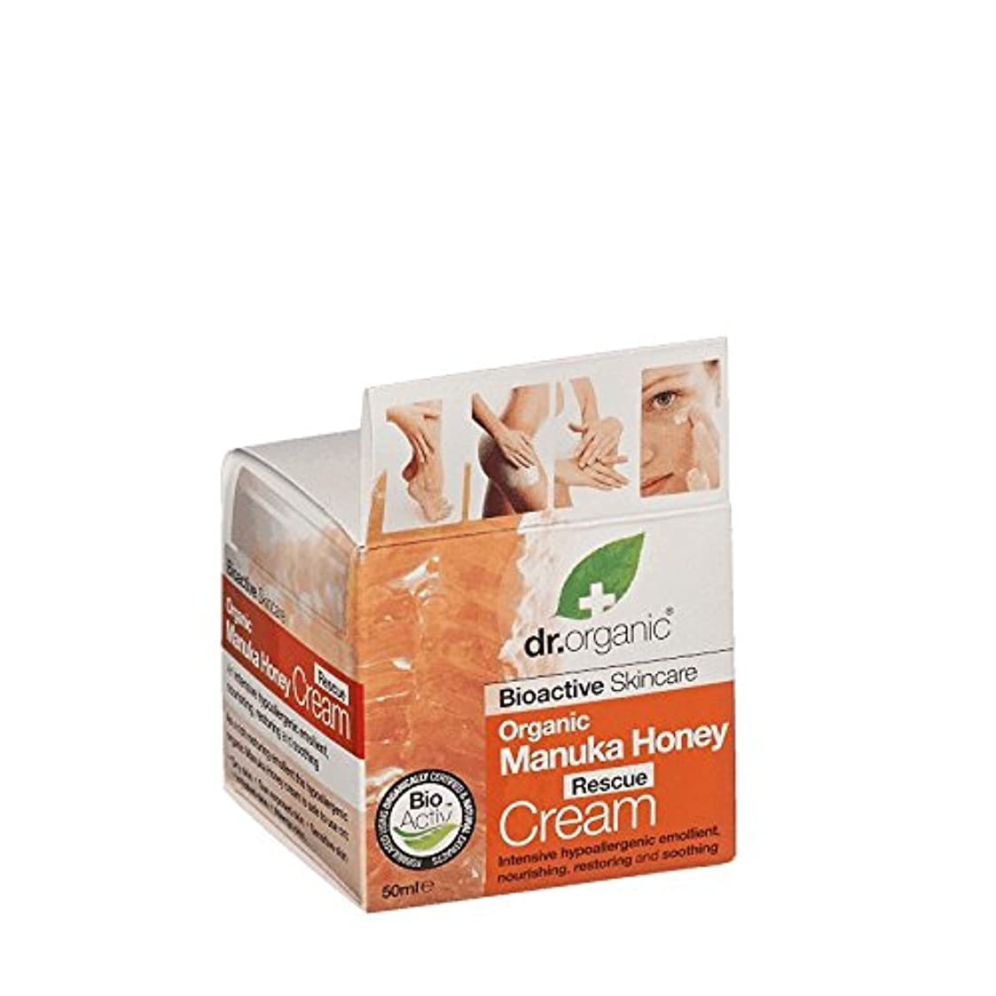 スリーブ階下ベーシックDr Organic Manuka Honey Rescue Cream (Pack of 2) - Dr有機マヌカハニーレスキュークリーム (x2) [並行輸入品]