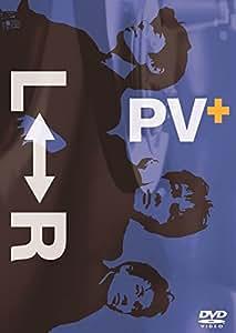 PV+ [DVD]