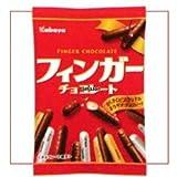 カバヤ食品 52g フィンガーチョコレート ×80個【2k】