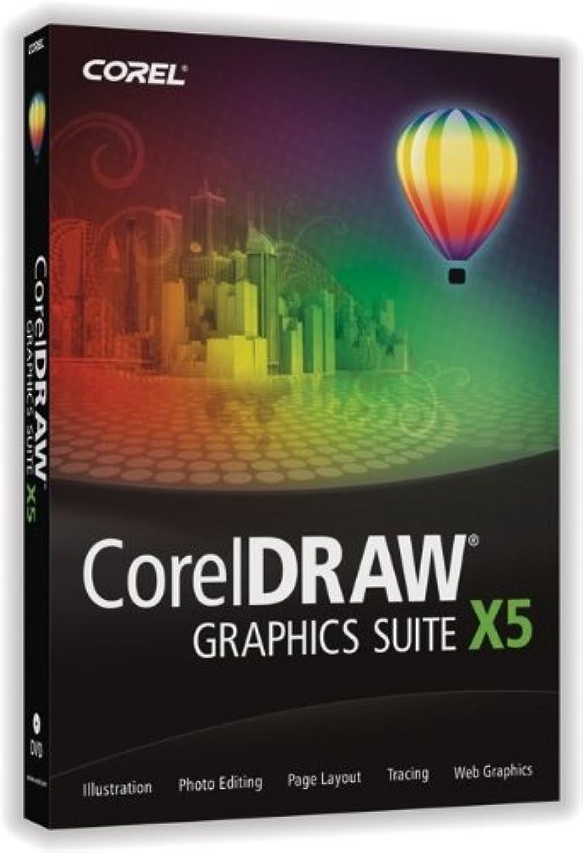 適応するルール引き受けるCorelDRAW Graphics Suite X5  Windows デザイン ソフトウェア ◆通常版◆並行輸入品◆