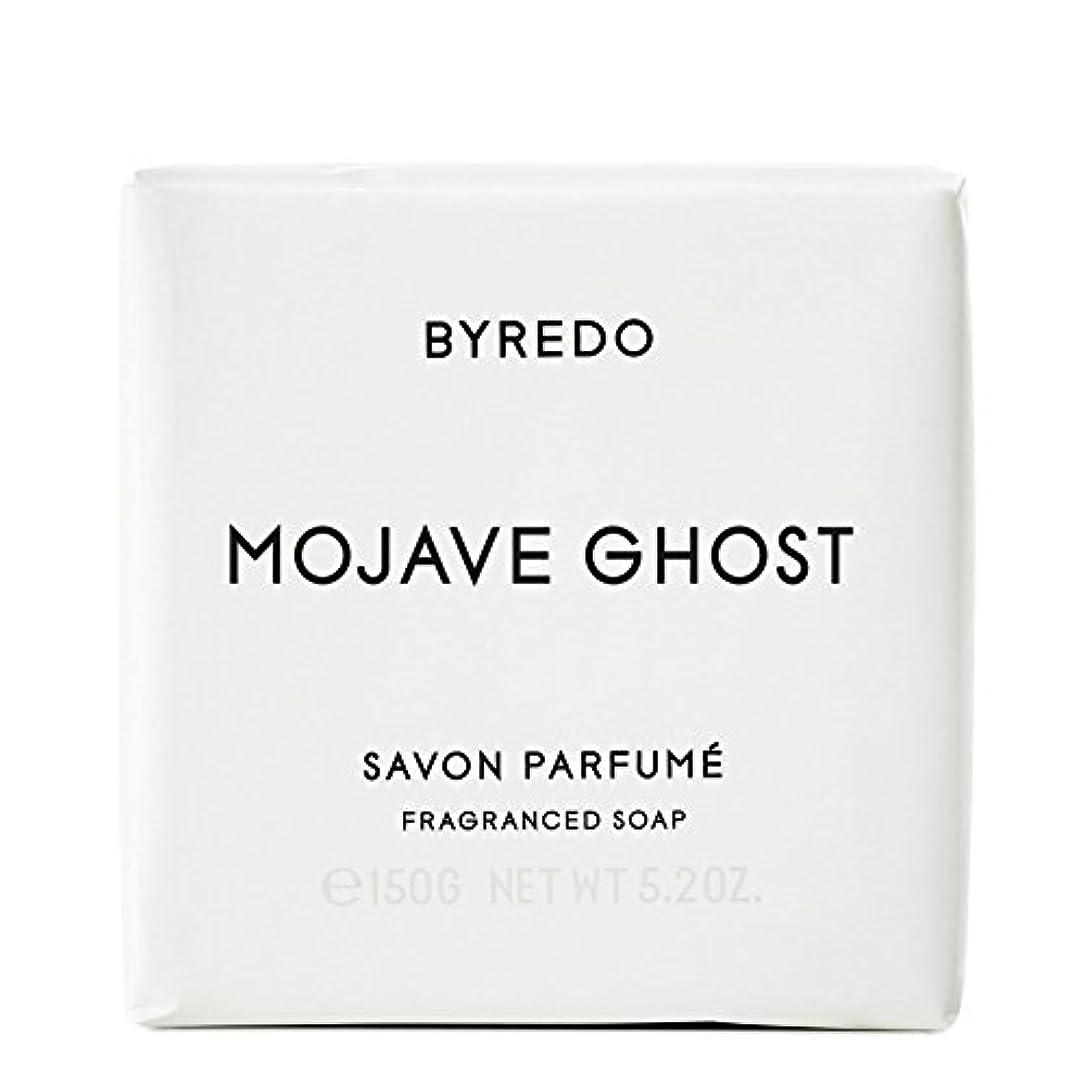 骨髄ウッズ祖母Byredo Mojave Ghost Soap 150g - モハーベゴースト石鹸150グラム [並行輸入品]