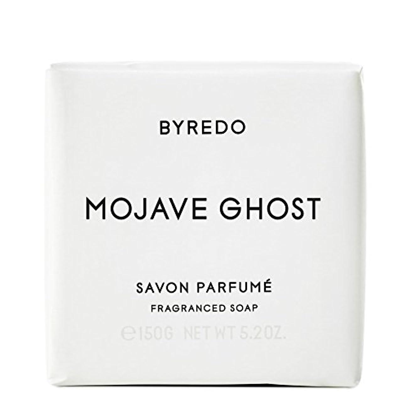 徹底的に見通し麻痺させるモハーベゴースト石鹸150グラム x4 - Byredo Mojave Ghost Soap 150g (Pack of 4) [並行輸入品]