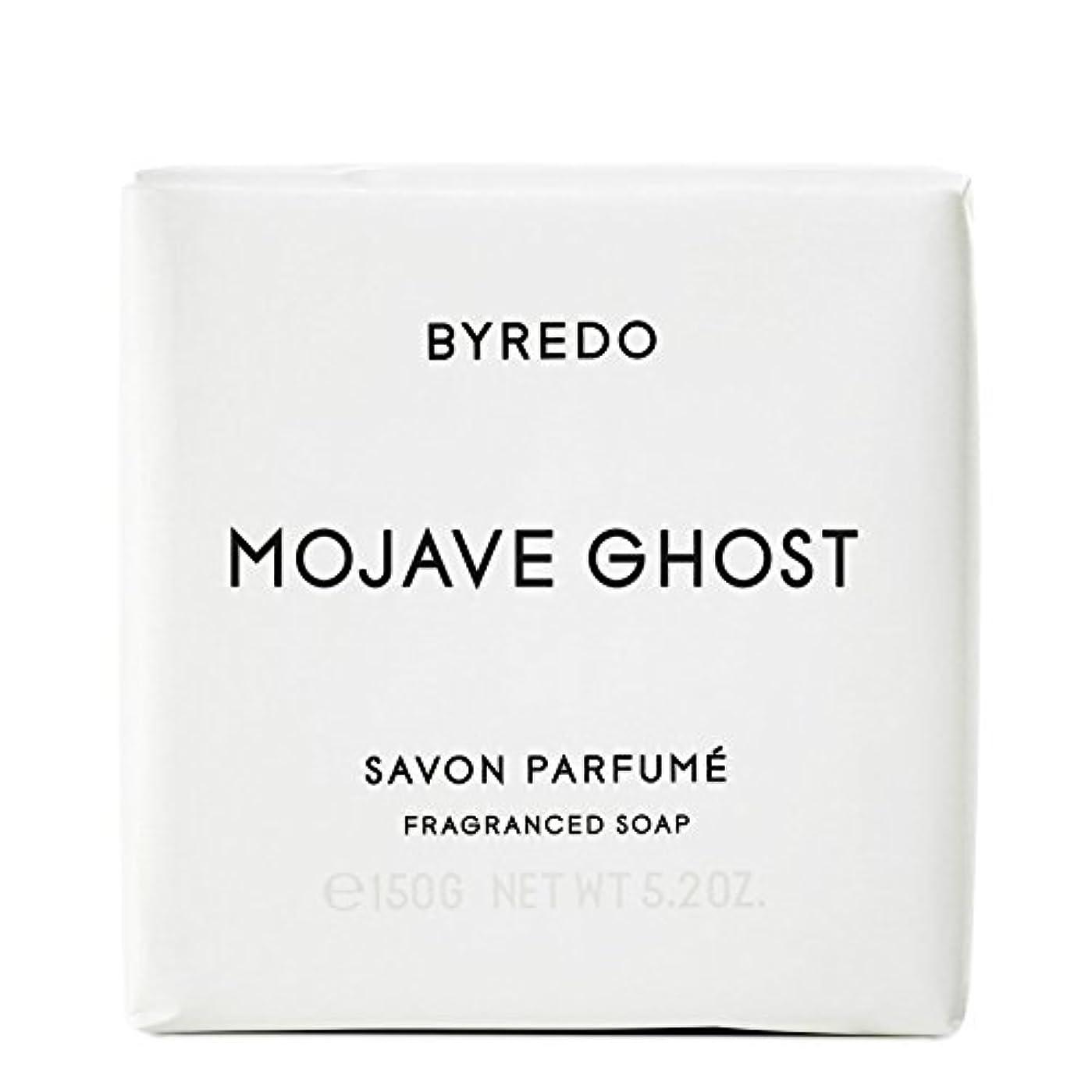 部分的芸術的排除するモハーベゴースト石鹸150グラム x4 - Byredo Mojave Ghost Soap 150g (Pack of 4) [並行輸入品]
