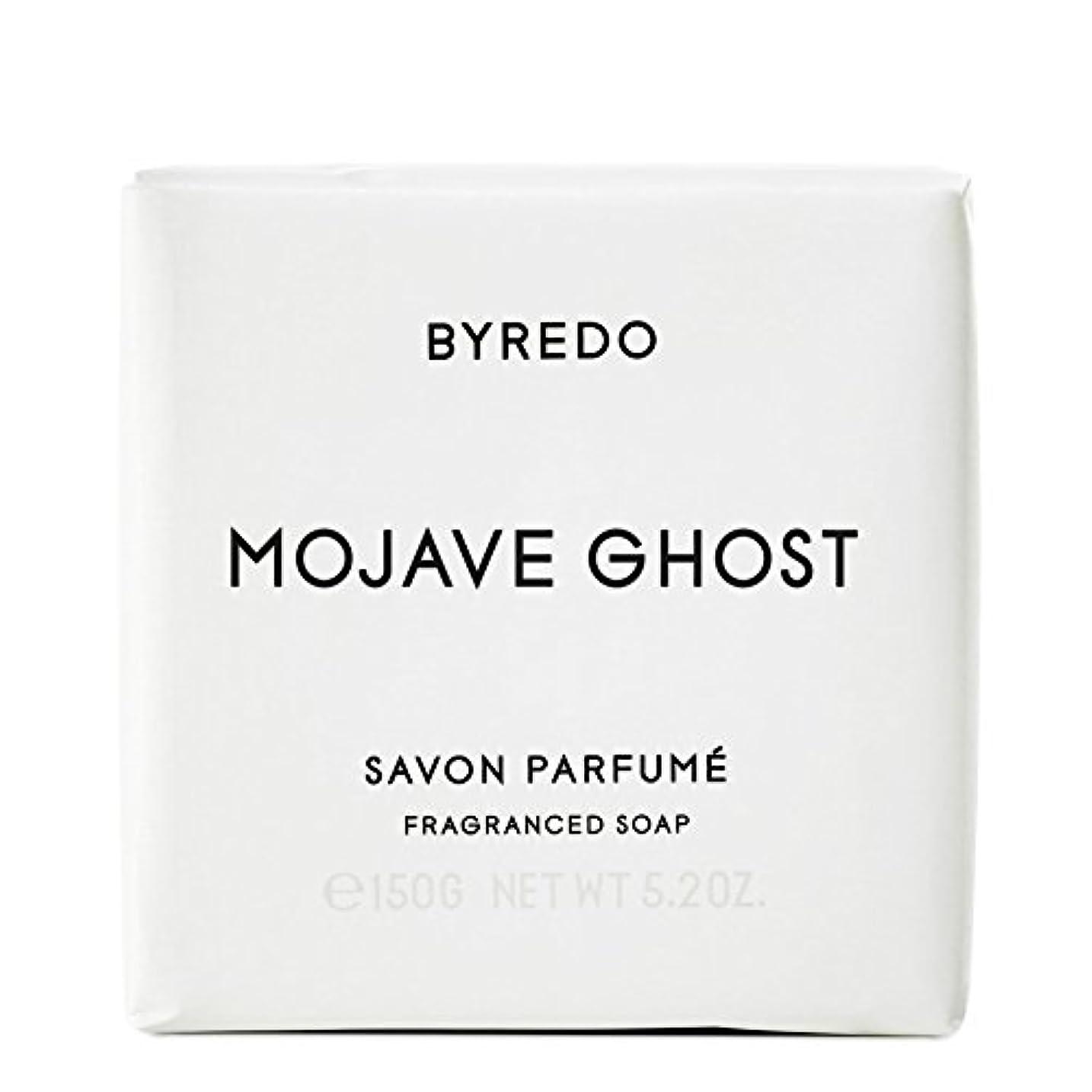 持続的グリップボートByredo Mojave Ghost Soap 150g - モハーベゴースト石鹸150グラム [並行輸入品]