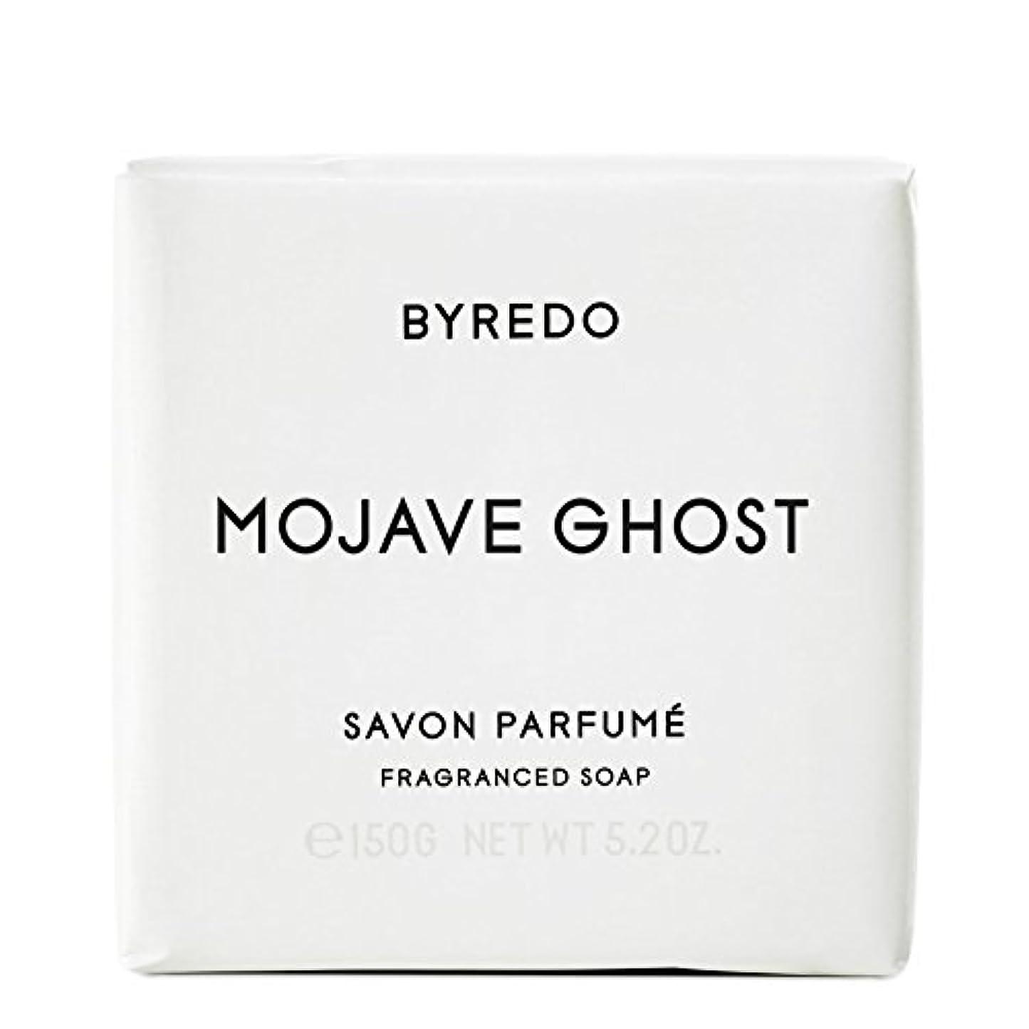 ピクニック主差別的モハーベゴースト石鹸150グラム x2 - Byredo Mojave Ghost Soap 150g (Pack of 2) [並行輸入品]