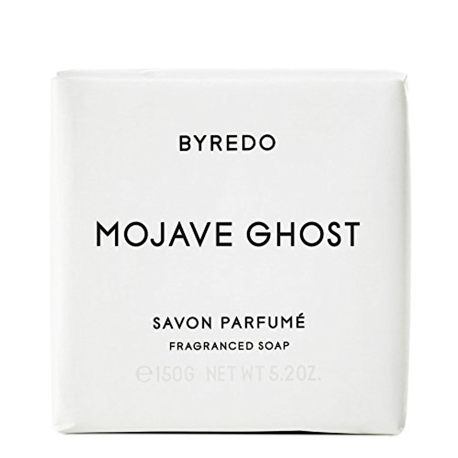 耐えられない履歴書溝Byredo Mojave Ghost Soap 150g (Pack of 6) - モハーベゴースト石鹸150グラム x6 [並行輸入品]
