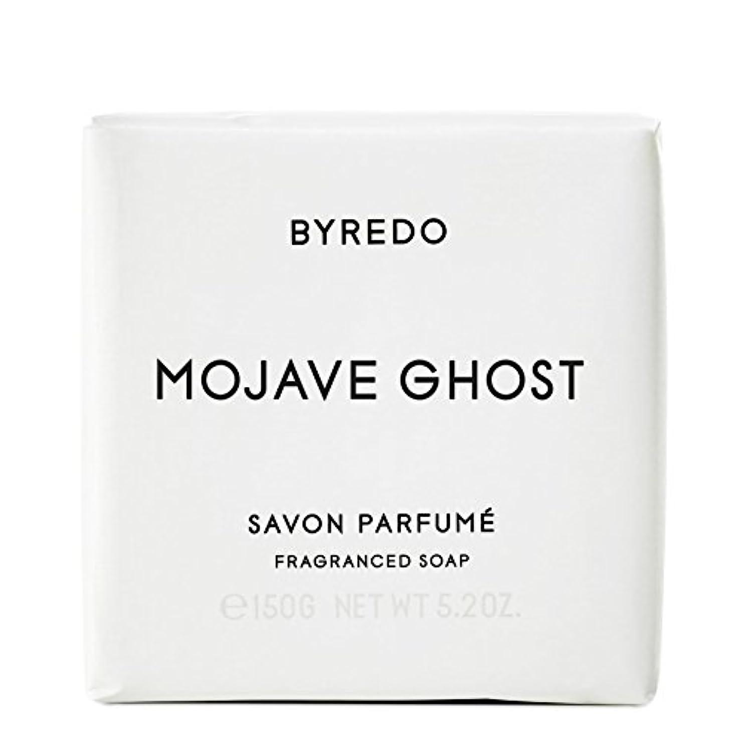 達成可能司令官句読点モハーベゴースト石鹸150グラム x2 - Byredo Mojave Ghost Soap 150g (Pack of 2) [並行輸入品]