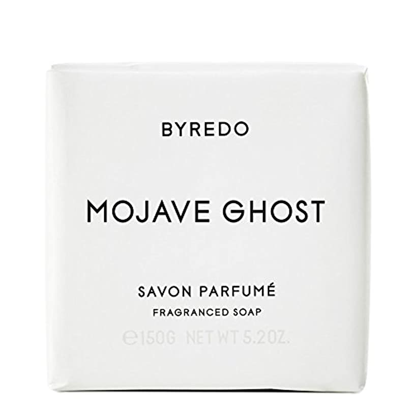 好意磨かれた取り組むモハーベゴースト石鹸150グラム x2 - Byredo Mojave Ghost Soap 150g (Pack of 2) [並行輸入品]