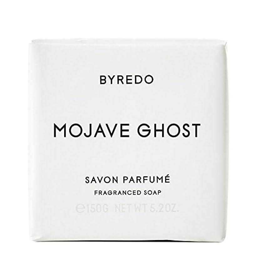 メドレーくまプレートByredo Mojave Ghost Soap 150g - モハーベゴースト石鹸150グラム [並行輸入品]