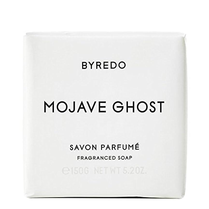 牛肉燃料控えめなByredo Mojave Ghost Soap 150g - モハーベゴースト石鹸150グラム [並行輸入品]