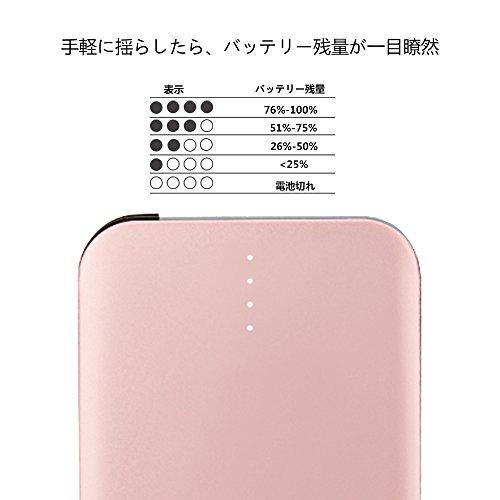 モバイルバッテリー ケーブル内蔵 8000mAh 大容量 小型 軽量 薄型 コンパクト 急速充電 ライトニング スマホ 充電器 iPhone & Android 6枚目のサムネイル