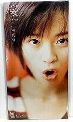 川本真琴「ドーナッツのリング」のジャケット画像