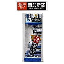 西武鉄道行き先表示キーホルダー 急行【西武新宿】 7
