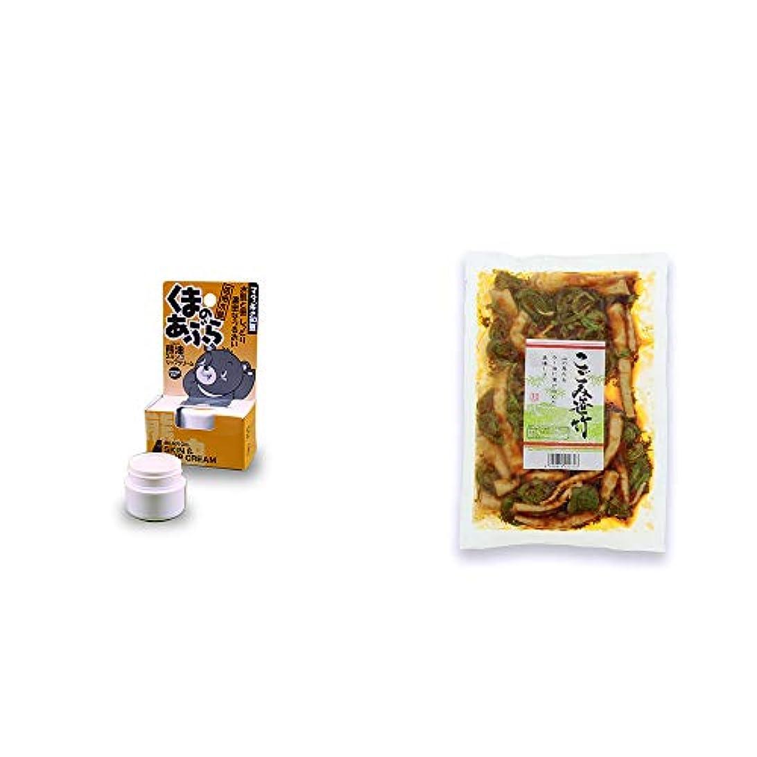 スパークにじみ出るピュー[2点セット] 信州木曽 くまのあぶら 熊油スキン&リップクリーム(9g)?こごみ笹竹(250g)