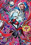 ドラゴンボールヒーローズGDM06弾/HGD6-CP6 暗黒トワ CP