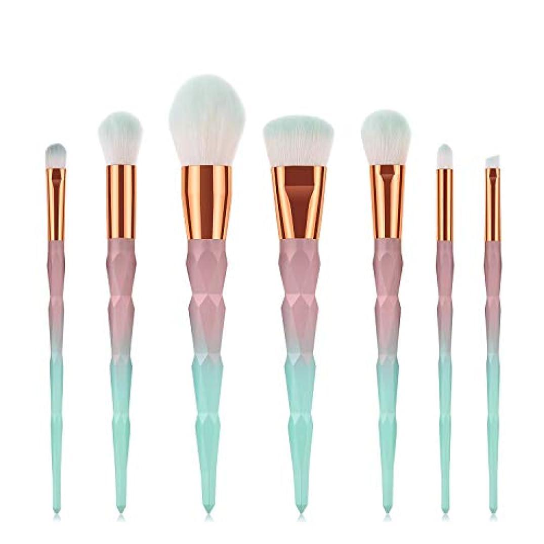 制限された修正する高尚なMakeup brushes 7ピースグラデーションブラシセットメイクブラシセット形成ハンドルファンデーションブラッシュアイシャドウリップブラシフェイシャルメイクアップツール suits (Color : Gradient color)