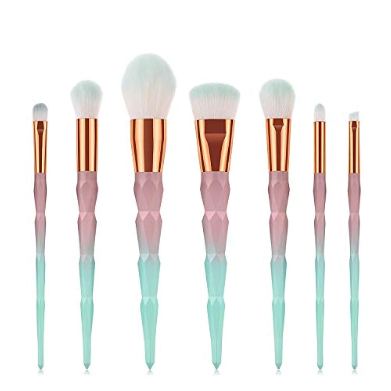 メモ舌ボアMakeup brushes 7ピースグラデーションブラシセットメイクブラシセット形成ハンドルファンデーションブラッシュアイシャドウリップブラシフェイシャルメイクアップツール suits (Color : Gradient...