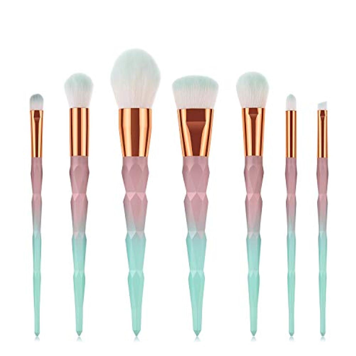 複雑でない適合する攻撃Makeup brushes 7ピースグラデーションブラシセットメイクブラシセット形成ハンドルファンデーションブラッシュアイシャドウリップブラシフェイシャルメイクアップツール suits (Color : Gradient...