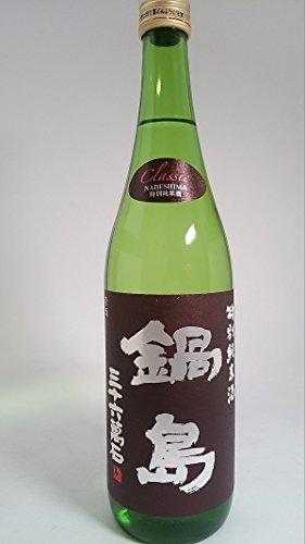 鍋島 [特別純米酒]