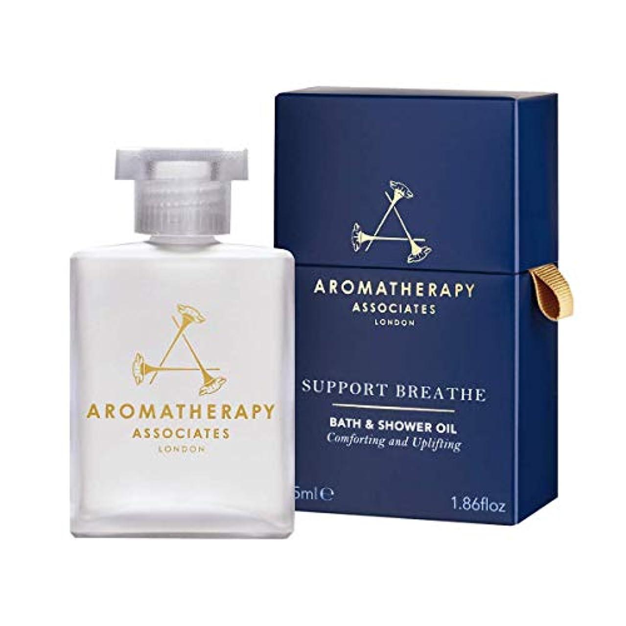 細心の分散ガスアロマセラピー アソシエイツ(Aromatherapy Associates) サポート ブリーズ バスアンドシャワーオイル 55ml [海外直送品] [並行輸入品]