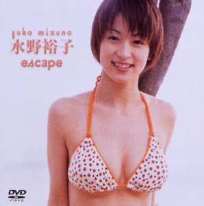 水野裕子 escape [DVD]