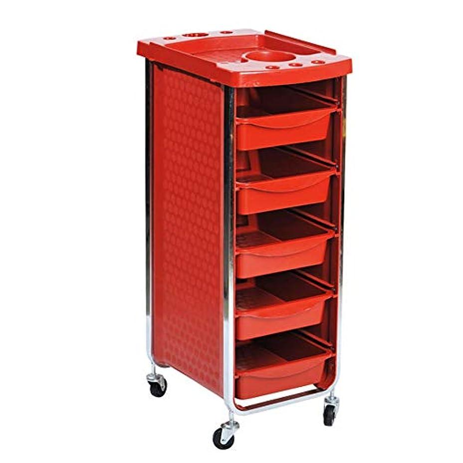 接触変更スーパーマーケットエステサロントロリーサロン多機能引き出しヘアカラーカー6層黒,Red