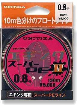 ユニチカ ライン キャスライン エギングスーパーPEII 150m 0.8号