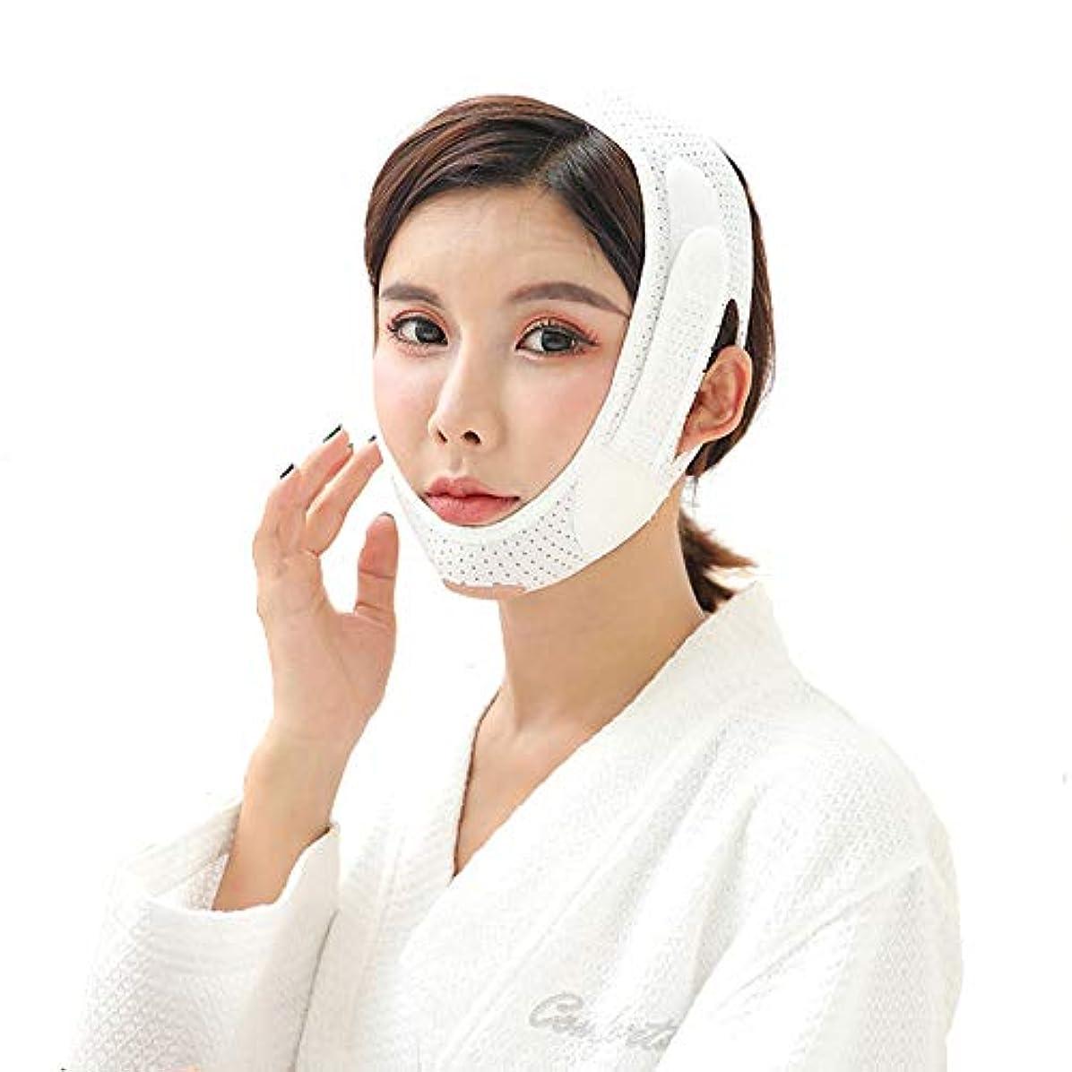 異なるミトン白内障アンチリンクルフェイスリフトスリミングチークマスク、ダブルチンレデューサー、フェイススリミングマスク用女性Vフェイスチンチークリフトアップフェイススリムマスク超薄型ベルトストラップバンド耐久性と便利
