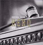 HERO オリジナル・サウンドトラック
