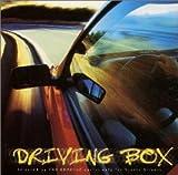 ドライビング・ボックス