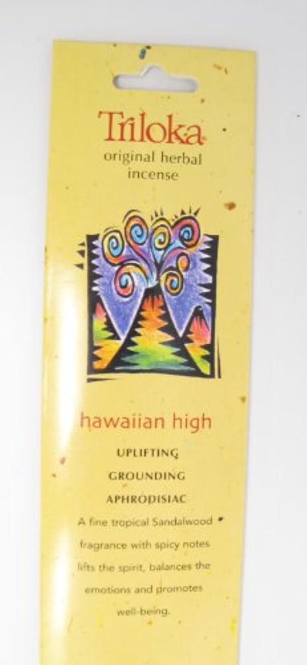 リゾート火山ホステスTriloka - オリジナル ハーブ香ハワイアン高 - 10棒