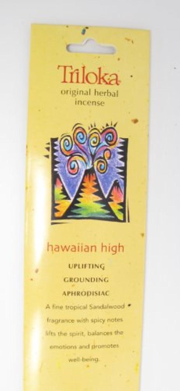 つらい駅一方、Triloka - オリジナル ハーブ香ハワイアン高 - 10棒