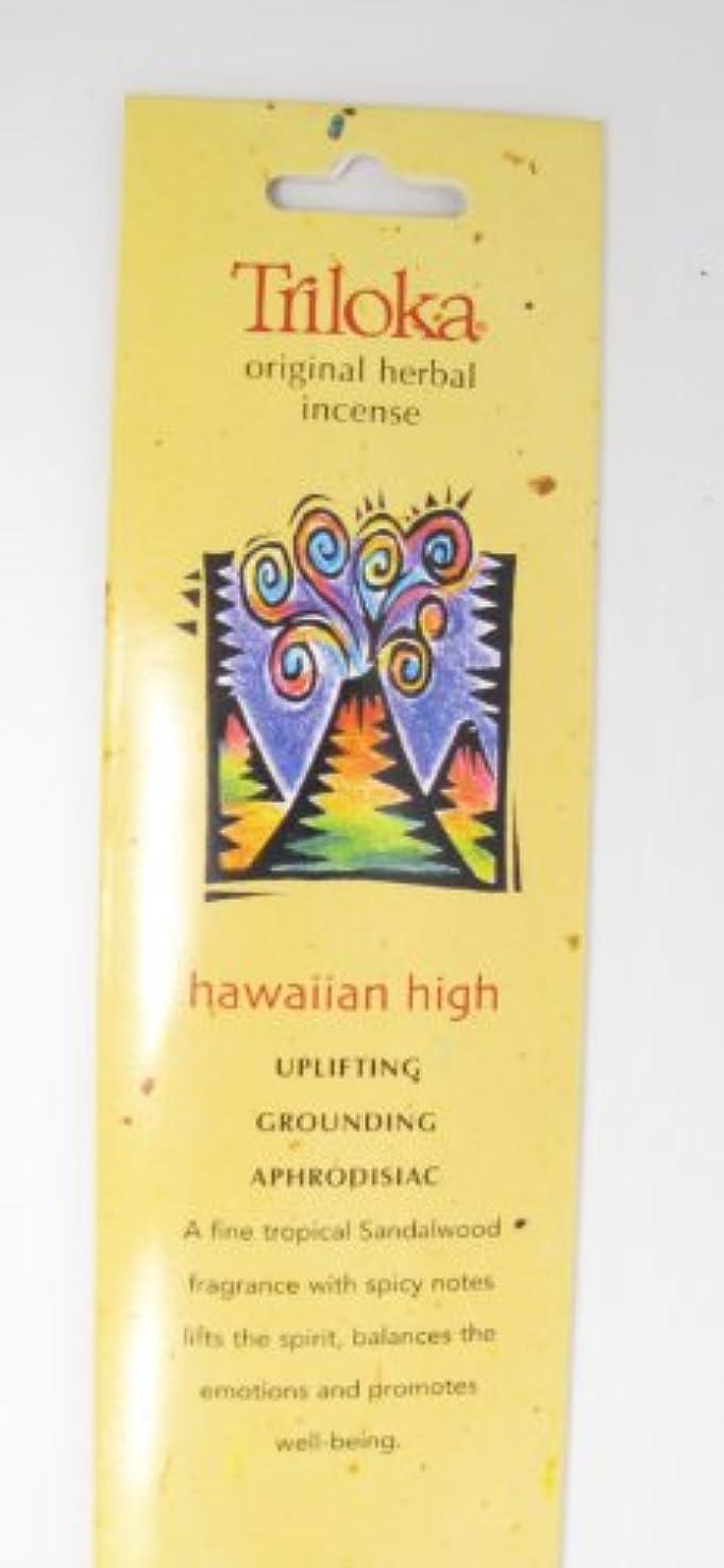 おとこ冷淡な志すTriloka - オリジナル ハーブ香ハワイアン高 - 10棒