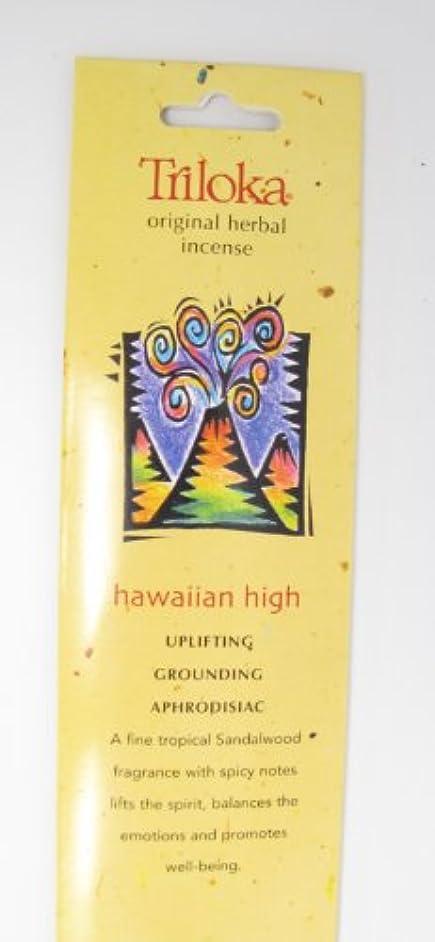 パック戸惑う懐Triloka - オリジナル ハーブ香ハワイアン高 - 10棒