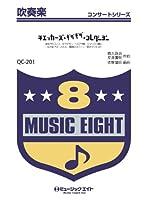 チェッカーズ・ギザギザ・コレクション / チェッカーズ 吹奏楽コンサート[QCー201]
