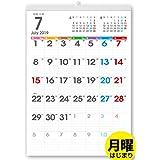 ボーナス付 2019年7月~(2020年7月付)月曜はじまり タテ長ファミリー壁掛けカレンダー 太字タイプ(六曜入) A3サイズ[H]
