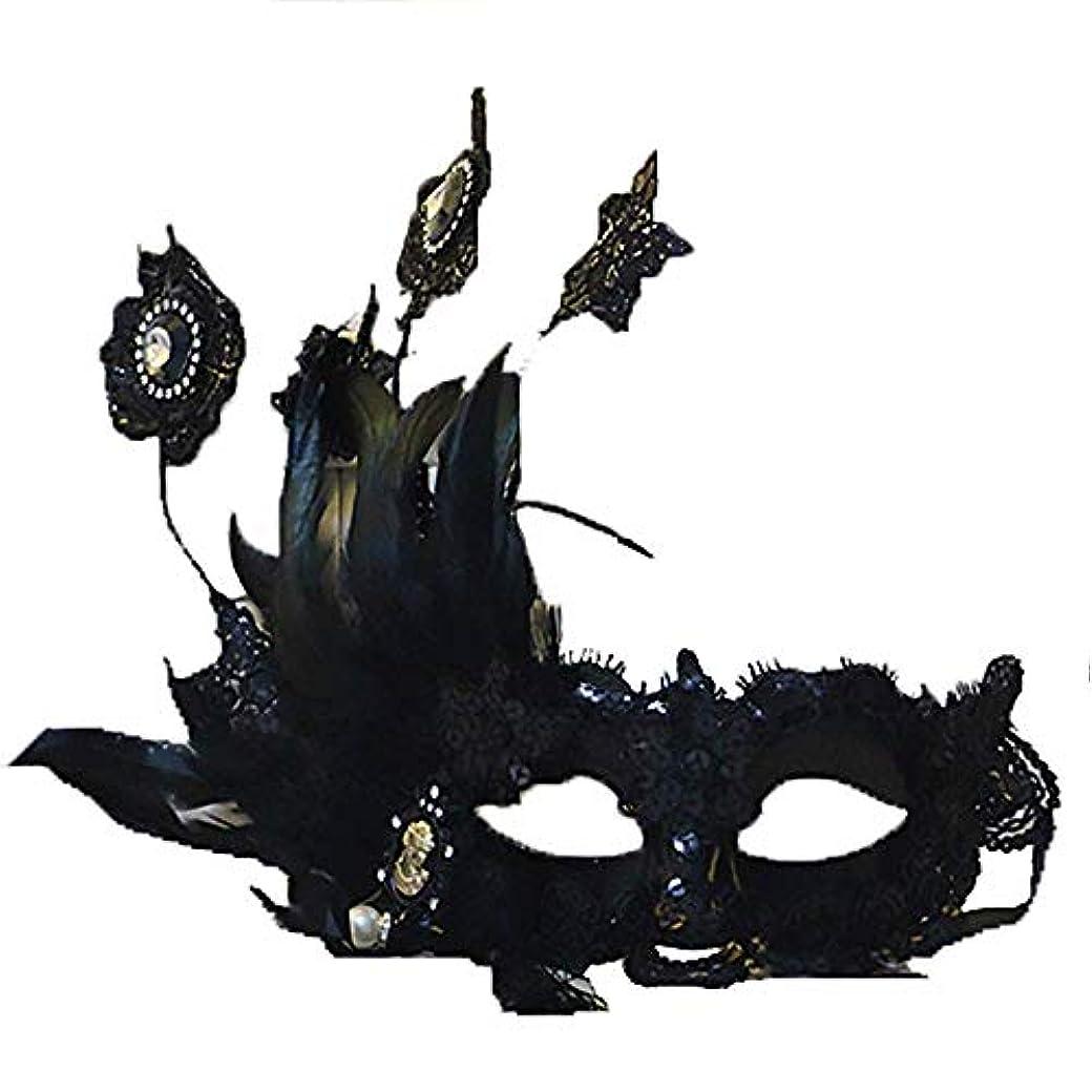 見せます原点騒ぎNanle Halloween Ornate Blackコロンビーナフェザーマスク