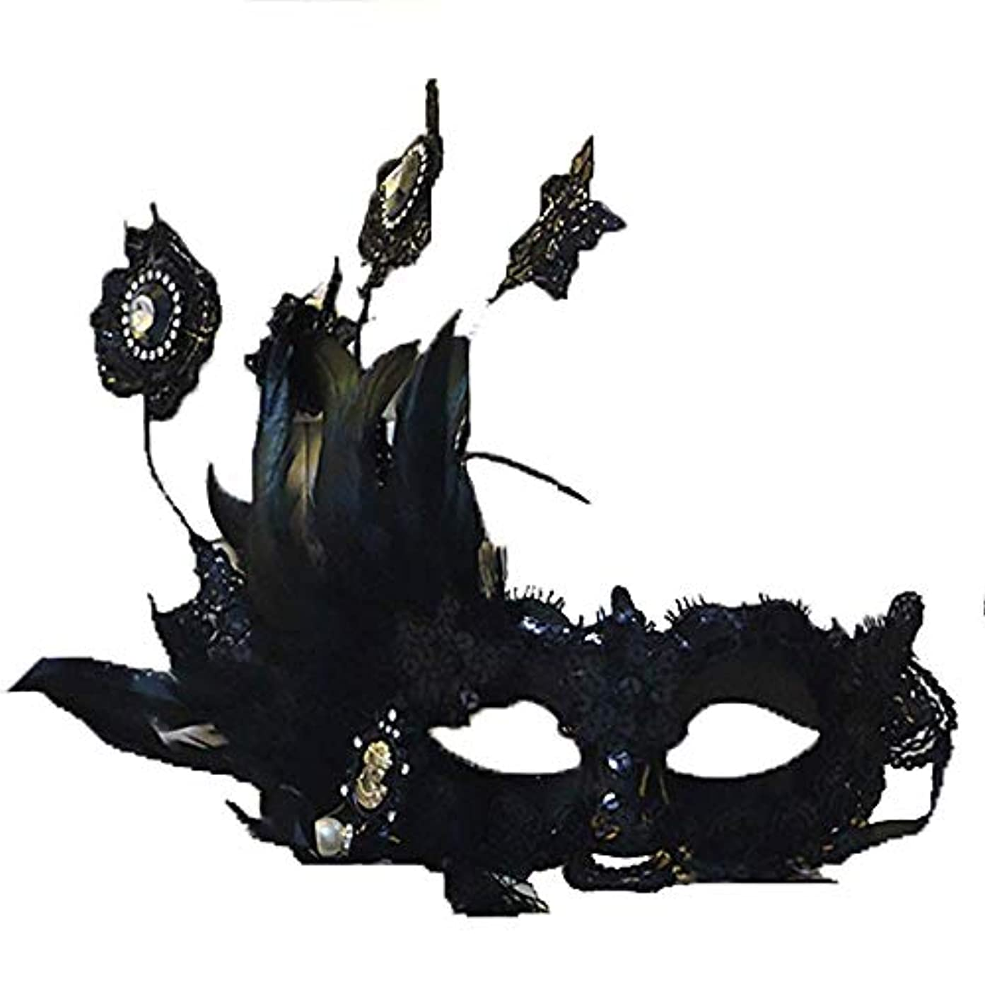 まともなさておき大いにNanle Halloween Ornate Blackコロンビーナフェザーマスク