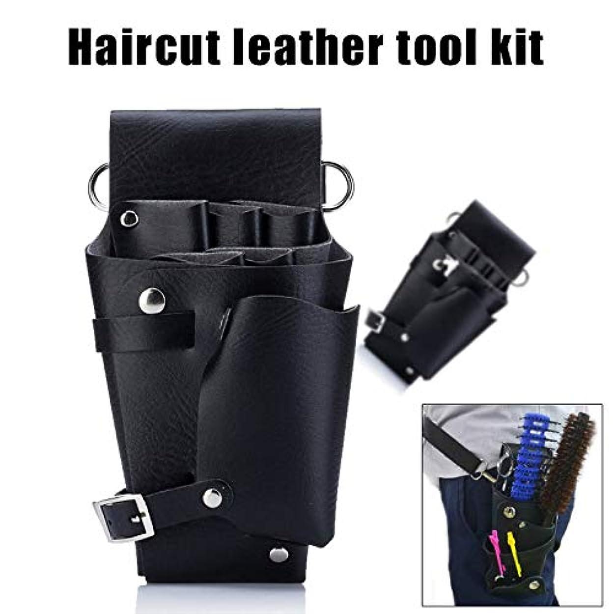 感じ圧縮呪いXlp レザーはさみホルスター、はさみバッグ、ヘアバッグ、理容ウエストバッグ多機能リムーバブルはさみバッグ理髪ツールバッグ