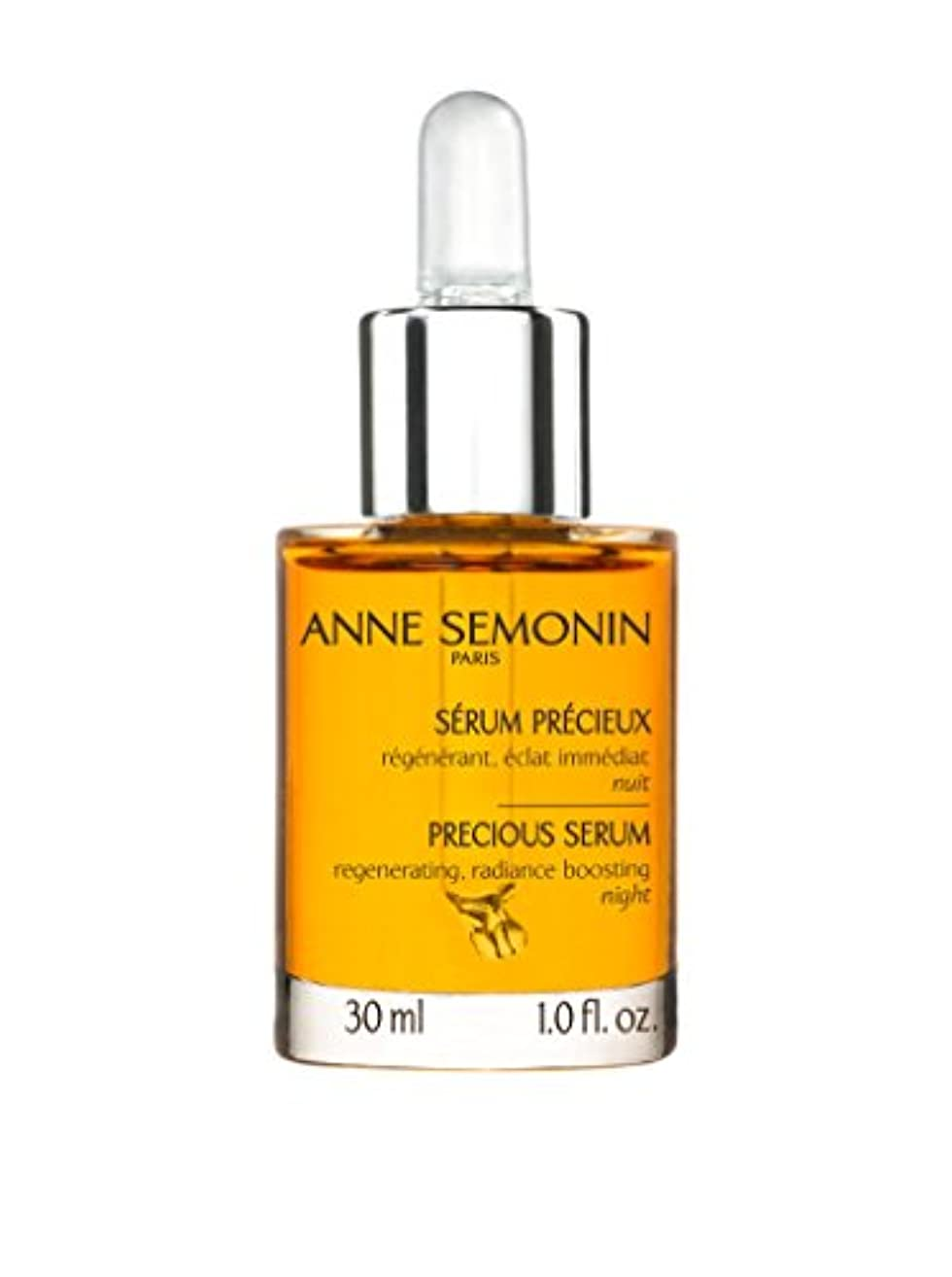 ゴミグリットAnne Semonin Precious Night Serum 30ml/1oz並行輸入品