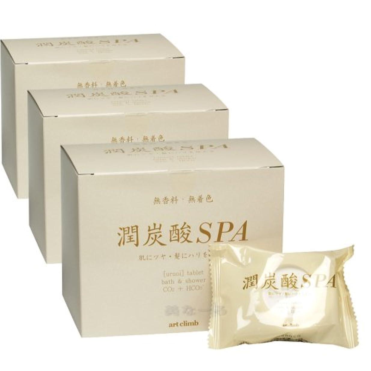 立方体刺繍走る潤炭酸SPA(うるおい炭酸SPA) 60g×10錠入 3個セット