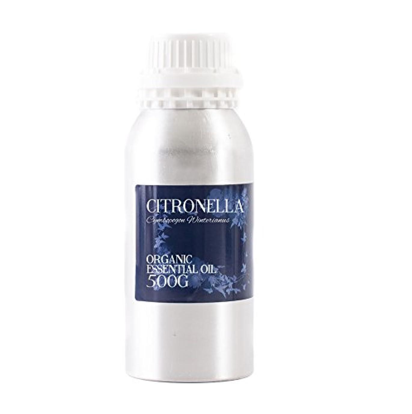 圧縮フィードオン退却Mystic Moments   Citronella Organic Essential Oil - 500g - 100% Pure